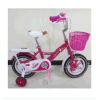 Cheap Price to Sell Beautiful Children Toy Kids Bike