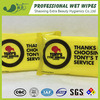 Natural Soft Organic Wet Wipes Personal Care Wet Wipes