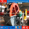 Reasonable Price Sand Washing Machine