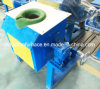 Cost Effective Small Induction Melting Furnace for Copper Aluminum Alloy