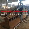 Jiangyin Huahong 315 Tons of Scrap Metal Packing Machine