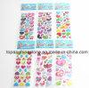 2017 Sticker Flashing Diamond Gem DIY Mobile Phone Adhesive Crystal Rhinestone Stickers Scrapbooking Sticker for DIY Wholesale (TP-heart sticker)