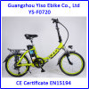 Hi-Speed Rear Motor Folding E-Bike