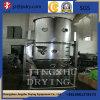 Multi-Function Vertical Fluid Bed Boiling Granulator