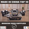 2017 New Genuine Leather Leisure Sofa Set Lz-1888