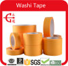 Rice Yellow Color Custom Printed Washi Masking Tapes
