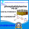 phosphatidylserine CAS No 51446-62-9 20% oil