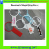 Hw817 140*70mm Promotion Handheld Round Magnifying Glass for Printing