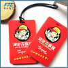 Custom High Quality Full Color Printing Silicone Luggage Tag
