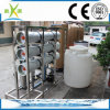 ISO9001 Certification Industrial Drinking Water RO Water Filter Plant