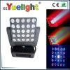 2015 New Matrix Beam Light LED Moving Head