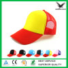Promotional Custom Mesh Cloth Baseball Cap