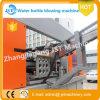 Automatic Plastic Bottle Blow Molding Machine