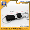 New Gadget Metal+Leather Key Rings with LED for Gift (KKC-001)