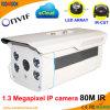 Weatherproof IR 1.3 Megapixel P2p Onvif Network IP Camera (80M)
