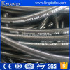 China Factory Smooth Rubber Oil Hose/20 Bar Fuel Oil Hose