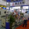 Flexible Cable Cut Machine for Sale