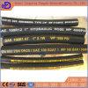 SAE 100rat R1 R2 Steel Wire Braided Hydraulic Rubber Hose