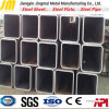 ASTM A500 Hot-Dipped Carbon Galvanized Square Steel Tubes