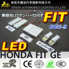 LED Auto Car Interior Dome Reading LED Room Light Lamp for Honda CRV RM1-4/Fit Ge6-9/Odyssey Rb Series