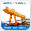 75ton Double Girder Gantry Crane