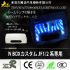 LED Auto Car Reading Dome Lamp Light for Honda N-Box Odssey
