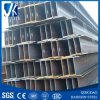 Hot Rolled for Construction Steel H Beam Made in China