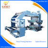 High Speed Paper Flexo 4 Color Printing Press for Sale
