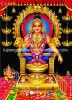 Gold Foil Picture, Muslim Scripture, Indian God Picture, Jesus Portrait, Scroll Painting