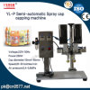 Semi-Automatic Spray Cap Capping Machine (YL-P)