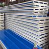 50mm Thickness PU Roof Sandwich Panel, PU Sandwich Panel Price