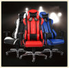 Wcg Colorful Leather High Back Office Racing Gaming Chair