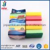 (YF-SP06) Colorful Household Items Non-Scratch Sponge Scrubber