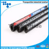 Two Layer Steel Wires Braided Hydraulic Hose
