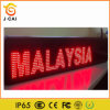 P10 LED Display Full Color Lintel Screen