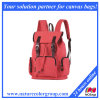 Fashion Canvas Sport School Backpack