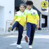 OEM Service Primary School Uniforms Kids School Uniform Design Custom School Uniform Tracksuit