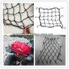 High Tensile polypropylene UV Resistant Elastic Rubber Cargo Net