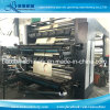 High Speed Flexo Fabric Printing Machine