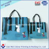 Manufacturers Cheap Wholsale Recycle White Paper Kraft Bag/Packaging Kraft Paper Bag