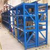 High Quality Steel Mould Rack/Shelf