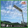 40W Long Lifespan Solar Power Outdoor Integrated LED Street Light