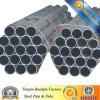 Hot Sale Ms Steel Pipe