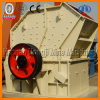 ISO9001-2008 High Efficiency Rock Crusher