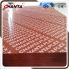 Marine Plywood for Concrete Formwork