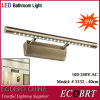 5W LED Spotlight Lamps in Bathroom (5532)