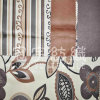 Micro Suede Printed Nubuck Fabric for Home Textile
