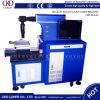 20W Air Cooling Fiber Laser Solar Cell Cutting Machine