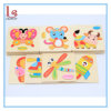 Wooden Children Cartoon Animal Traffic Stereo Jigsaw Puzzle Toy