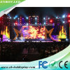 Outdoor Transparent LED Curtain Visual Lighting Effect LED Video Display for Stage/Advertising